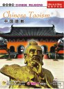 CHINESE RELIGIONS-Chinese Taoism