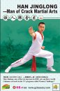 Han Jinglong---Man of Crack Martial Arts-Combat Wushu I