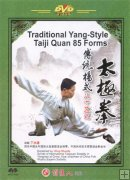 Traditional Yang-Style Taiji Quan 85 Forms