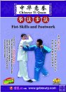 Chinese Yi Quan -Fist-Skills and Footwork