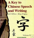 A Key to Chinese Speech and Writing, Learn Characters, English
