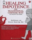 Healing Impotence -- The Traditional Chinese Way