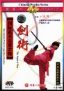 International Wushu Competition Routines ---- The Sword Play