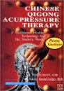 Chinese Qigong Acupressure Therapy, A Traditional Healing Way