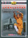 Eighteen Methods of Traditional Shaolin Kungfu