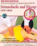 Stomachache & Hiccup: Lectures on Massage by Famous Experts