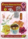 Chinese Medicinal Food-In Winter, English Subtitled DVD