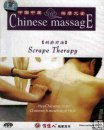 Scrape Therapy DVD,Chinese Massage DVD Series, English Subtitled