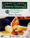 Thenar Massage, Chinese Medicine DVD, English Subtitled