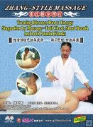 Treating Diseases by Massage-Full Chest, Short Breath and both Painful Flanks