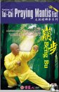 Series of Tai-Chi Praying Mantis Fist---Beng Bu