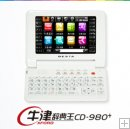 BESTA CD 980+ English-Chinese Electronic Dictionary