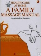Health Care at Home a Family Massage Manual, English Edition