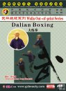 Wulin Out-of-print Series-Dalian Boxing