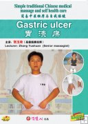 Gastric Ulcer, Chinese Massage DVD, English Subtitled