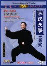 Chen-style Changquan 108 Forms