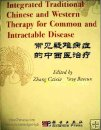 Integrated Chinese& Western Therapy for Common Disease
