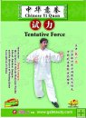 Chinese Yi Quan-Tentative Force