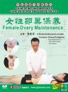 CHINESE MEDICINE MASSAGE CURES DISEASES-Female Ovary Maintenance