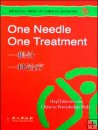 eBook: One Needle, One Treatment ,Traditional Chinese Medicine