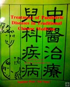 Treatment of Pediatric Diseases in Traditional Chinese Medicine