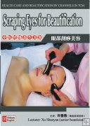 Health Care and Beautification by Channels in TCM-Scraping Eyes for Beautification