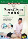 Traditional Chinese Medicine Cures All Diseases-Scraping Therapy