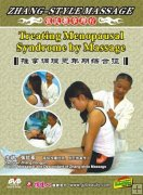Treating Menopausal Syndrome by Massage, Chinese Massage DVD, English Subtitled