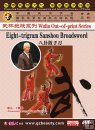 Eight-trigram Sanshou Broadsword