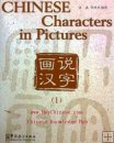 Chinese Characters in Pictures: Learn MANDARIN Characters