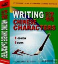 Software CD-ROM: Learn Write Chinese Characters, English Edition