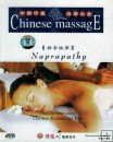 Naprapathy DVD, Tuina, Chinese Massage Series, English Subtitled