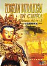 Tibetan Buddhism in China