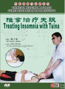 CHINESE MEDICINE MASSAGE CURES DISEASES-Treating Insomnia with Tuina