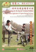 Practical Combat Applicationof Capture Boxing for Scout