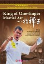 Series of Marvelous Kungfu in China---King of One-finger Martial Art