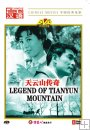 Legend Of Tianyun Mountain