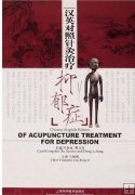 Acupuncture Treatment for Depression, Chinese Medicine