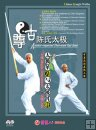 Taiji Single Broadsword and Taiji Pole