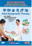 CHINESE MEDICINE MASSAGE CURES DISEASES-Lymphatic Drainage Massage on Back