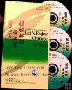 China Panorama-Learn Chinese Characters for Beginners, 3 VCDs