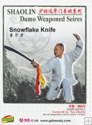 Shaolin Damo Fist&Weaponed Exercises Series-Snowflake Knife