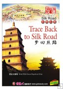 Silk Road-Trace Back to Silk Road