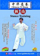 Chinese Yi Quan-Stance Training