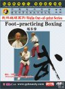 Foot-practicing Boxing