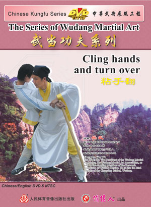 The Series of Wudang Martial Art-Cling hands and turn over - Click Image to Close