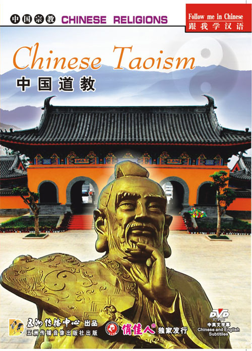CHINESE RELIGIONS-Chinese Taoism - Click Image to Close