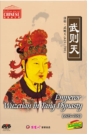 Emperor Wuzetian in Tang Dynasty - Click Image to Close