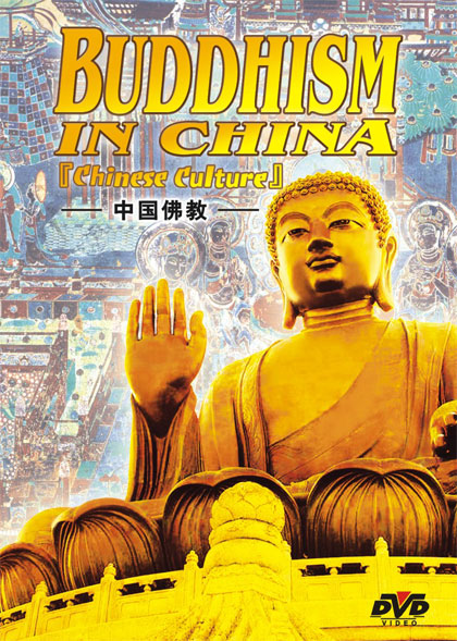 Buddhism in China - Click Image to Close