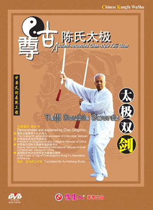 Taiji Double Swords - Click Image to Close